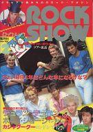 ROCK SHOW 1984年02月号 ロック・ショウ
