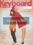 Keyboard magazine 1991年9月号 キーボードマガジン