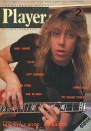 YOUNG MATES MUSIC Player 1984年2月号 No.216 YMMプレイヤー