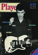 YOUNG MATES MUSIC Player 1981年3月15日号 No.173 YMMプレイヤー