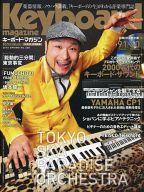 CD付)Keyboard magazine 2010年SPRING NO.368(CD付)