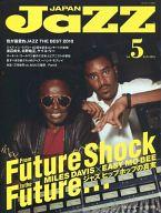 JAZZ JAPAN  Vol.5