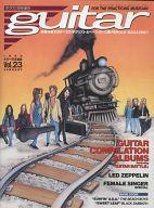 guitar ギター日本語版 Vol.23 1998年1月号