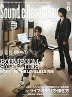 Sonnd & Recording Magazine 2010/6 サウンド&レコーディング・マガジン