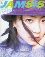 JAMSiS 1999/4