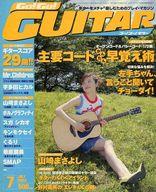 Go!Go!GUITAR 2002年7月号 ゴー!ゴー!ギター