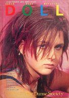 DOLL 1984年4月号 NO.21
