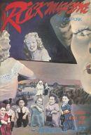ROCK MAGAZINE 6号 1977年1月号
