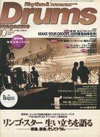 CD付)Rhythm & Drums magazine 2000年10月号