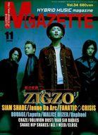 M GAZETTE 2000年11月号 vol.34 エムガゼット