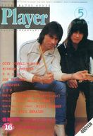 YOUNG MATES MUSIC Player 1983年5月号 No.207 YMMプレイヤー