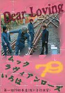 79.08 2001年12月発売号