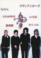 79.12 2003年05月発売号