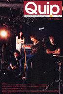 CD付)QuipMAGAZINE VOL.57