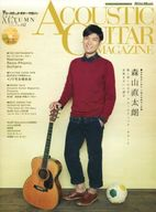 CD付)ACOUSTIC GUITAR MAGAZINE 2014年12月号VOL.62 アコースティック・ギター・マガジン