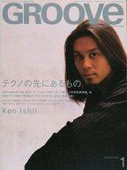 GROOVE 1998/1(CD1枚)