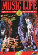 MUSIC LIFE 1977年02月号 ミュージック・ライフ