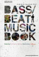 BASS/BEAT MUSIC BOOK