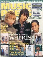 MUSIC PRESS vol.15