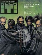 ROCK iT! NO.15 B-PASS 8月号増刊 ロック・イット!