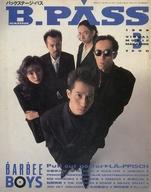 B-PASS 1989/3 バックステージ・パス