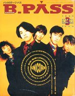 B-PASS 1990年3月号 バックステージ・パス