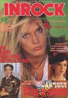 INROCK 1989年12月号 VOL.72 インロック