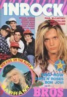 INROCK 1990年03月号 VOL.75 インロック