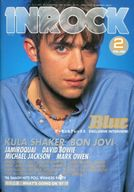 INROCK 1997年2月号 VOL.158 インロック