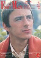 FOOL'S MATE 1984年4月号 No.36