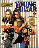 DVD付)YOUNG GUITAR 2004/2(DVD1枚) ヤング・ギター