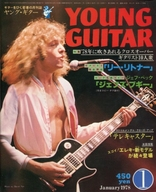 YOUNG GUITAR 1978年1月号 ヤング・ギター