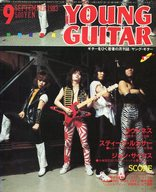 YOUNG GUITAR ヤング・ギター 1983年9月号