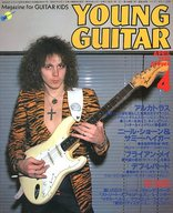 YOUNG GUITAR 1984年4月号 ヤング・ギター