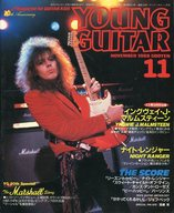 YOUNG GUITAR 1988/11 ヤング・ギター