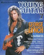 YOUNG GUITAR 1992/7 ヤング・ギター