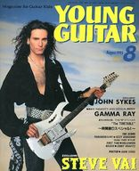 YOUNG GUITAR 1993/8 ヤング・ギター