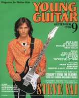 YOUNG GUITAR 1996/9 ヤング・ギター