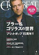 付録付)CROSSBEAT クロスビート 2010/4(別冊付録1点)