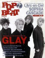 POP BEAT 1999/2 ポップビート