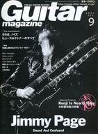 Guitar magazine 2003/9 ギターマガジン