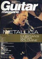 ランクB)Guitar magazine 1998年1月号 ギターマガジン
