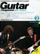 Guitar magazine ギター・マガジン 1984年2月号