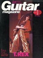Guitar magazine 1989年03月号 ギターマガジン