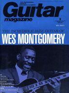 Guitar magazine 1993/8 ギターマガジン