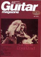 Guitar magazine 1994年1月号 ギターマガジン