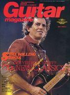 Guitar magazine 1994/11 ギターマガジン