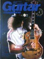 Guitar magazine 1995/4 ギターマガジン