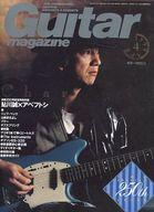 付録付)Guitar magazine 1999/4(別冊付録1点) ギターマガジン