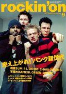 rockin'on 2003/9 ロッキング・オン
